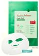 Etude House AC Clinic Intense Mask Sheet