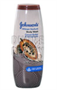 johnson-s-african-nurture-cocoa-butter-honeybush-tusfurdo-png