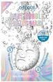 Osèque Dual Bubble Toctoc Mask