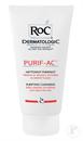 roc-dermatologic-purif-ac-arctisztito-gel-jpg