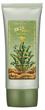 Skinfood Aloe Sun BB Cream SPF20 / PA+