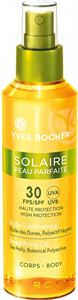 Yves Rocher Solaire Peau Parfaite Beautifying Oil SPF30