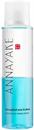 annayake-dual-phase-eye-make-up-removers9-png