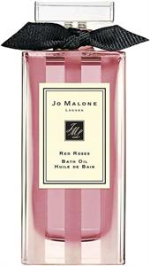 Jo Malone Roses Bath Oil