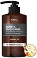 Kundal Honey & Macadamia Shampoo Amber Vanilla