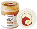 Skinfood Freshmade Apple Mask