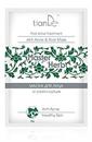 master-herb-tisztito-arcpakolas-pattanasok-es-hegek-ellen1s-png
