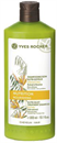 yves-rocher-shampooing-soin-nutri-soyeux3s9-png