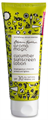 Aroma Magic Cucumber Sunscreen Lotion SPF30