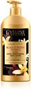 eveline-luxury-expert-vanilia-melyen-hidratalo-testapolos9-png