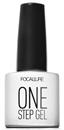focallure-one-step-gels9-png