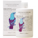 green-spring-repair-restore-body-bath-oil-jpg