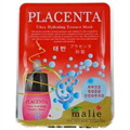 Malie Placenta Ultra Hydrating Essence Mask