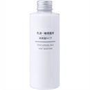 muji-moisturizing-milk---high-moistures9-png