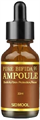 Sidmool Bifida Ferment Lysate 95 Night Repair Ampoule
