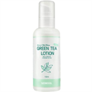 sidmool-well-being-green-tea-lotions9-png