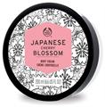 The Body Shop Japán Cseresznyevirágos Testvaj