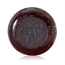 zamian-kakaos-szappan-jpg