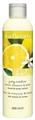 Avon Naturals Citromvirág és Bazsalikom Kéz- és Testápoló