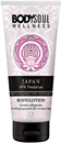 body-soul-wellness-japan-spa-tradition-testapolo-tejs9-png