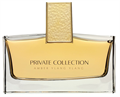 Estée Lauder Private Collection Amber Ylang Ylang