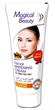 Farmasi Facial Whitening Cream