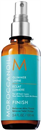 moroccanoil-glimmer-shines9-png
