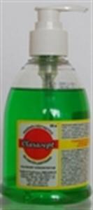 Clarasept Higiénikus Kéztisztító és Fertőtlenítőszer