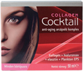 Collagen Cocktail Anti-Aging Arcápoló Komplex