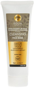 Eolia Cleansing Face Mask