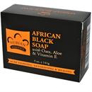 nubian-heritage-afrikai-fekete-szappan-jpg