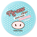 pig-nose-clear-blackhead-deep-cleansing-oil-balms-png
