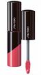 Shiseido Lacquer Gloss Szájfény