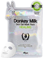 Freeset Donkey Milk Healing Skin Gel Mask