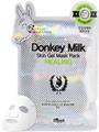 Freeset Donkey Milk Healing Skin Gel Mask