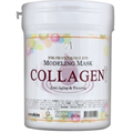 Anskin Collagen Modeling Mask