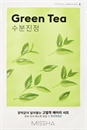 missha-airy-fit-sheet-mask-green-teas9-png