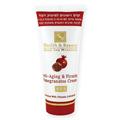 Health & Beauty Bőrfeszesítő Gránátalmás Testápoló