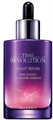 Missha Time Revolution Night Repair Science Activator Ampoule (régi)