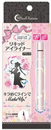 sailor-moon-eyeliners2s9-png