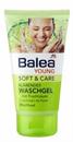 Balea Young Soft&Care 3in1 Arctisztító Gél Gyümölcssavval (régi)