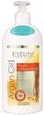 eveline-argan-olaj-feszesito-es-hidratalo-testapolos9-png