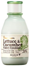 premium-lettuce-cucumber-watery-emlusions-png