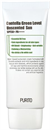 Purito Centella Green Level Unscented Sun SPF50+/PA++++
