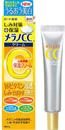 rohto-melano-cc-anti-spot-moisture-creams9-png