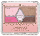 canmake-perfect-stylist-eyes1s9-png