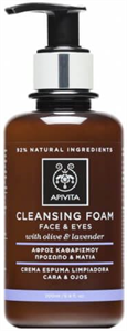 Apivita Cleansing Foam With Olive & Lavender