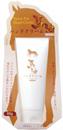 daiso-japan-horse-oil-moisturizing-hand-creams99-png