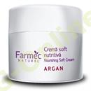 natural-soft-arganos-bortaplalo-krem-png