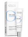 Gigi Eye Care Intenzív Szemkrém